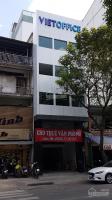 Cho thuê văn phòng diện tích nhỏ 17 m2 và 30 m2 tại toà nhà vietoffice 481 điện biên phủ, quận 3