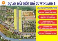 2 nền 132m2 dự án winland 2 mặt đường cây thông ngoài, cửa dương, phú quốc