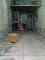 phòng trọ khu vực vũ tông phan thanh xuân hà nội
