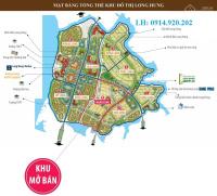 cần ký gửi bán đất khu da đô thị long hưng 1 số nền giá rẻ cần bán nhanh lh 0914920202 quốc