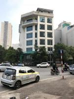 bán gấp nhà nguyễn thị định hoàng ngân đang cho thuê căn hộ cao cấp 90m2 x 7t có gara ô tô 16 tỷ
