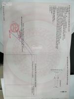 Bán đất thị xã Phú Mỹ 164m2, giá 5,5 trm2 công chứng ngay liên hệ: 0906777352