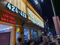 bán nhà mặt phố 432 nguyễn trãi thanh xuân kinh doanh đỉnh nhà lô góc 7 lầu hiếm và duy nhất