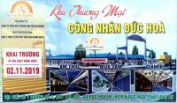 Sắp mở bán Kiot - khu mua sắm Cosmart - Tân Đức - Đức Hoà - Long An chỉ từ 420trkiot LH: 0936428381