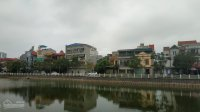 chuyển công tác bán gấp nhà long biên khu đô thị việt hưng dt lớn đối diện hồ nước mát quanh năm