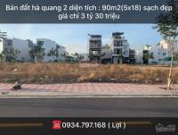 cần bán đất kđt hà quang 2 vị trí đẹp xây dựng nhà ngay gần tttm giá tốt