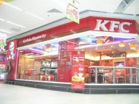 Kentucky Fried Chicken cần thuê gấp 20 mặt bằng nhà phố lô góc tại Hà Nội