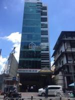 Văn phòng cần cho thuê Quận 1 đường Hàm Nghi, DT: 207m2 giá 550 nghìnm2th LH: 0936243555