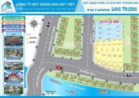 chính chủ cần bán lô đất đường số 1 nguyễn duy trinh long trường q9 sang tên ngay 0982209734