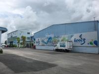 bán nhà xưởng củ chi giá tốt nhất diện tích ngang 102m x dài 143m hiện đang cho thuê giá cao