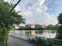 cần bán mảnh đất vuông vắn view hồ đường ô tô 7 ch vào nhà tại kiêu kỵ gia lâm hà nội
