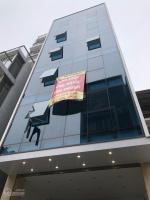 Cần thuê nhà làm văn phòng, 6 tầng trở lên có thang máy, điều hòa