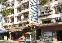 bán căn hộ chung cư sơn kỳ p sơn kỳ tân phú căn hộ chính chủ đang ở còn rất mới 2pn 2wc 58m2