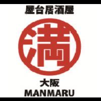 Nhà hàng kiểu Nhật Manmaru cần thuê nhà