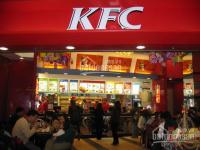 Gà rán KFC cần thuê nhà tại thành phố Hồ Chí Minh để mở cửa hàng