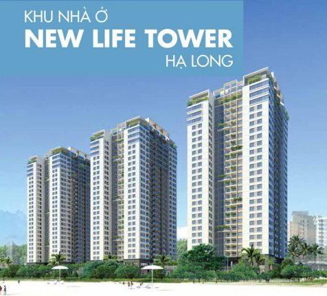 New Life Tower