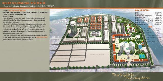 Khu đô thị Hồng Vận