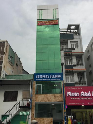Văn phòng tòa nhà VietOffice Building VietOffice Building cho thuê văn phòng