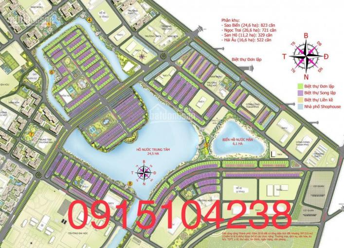 Bán 5 suất ngoại giao shophouse Vincity Gia Lâm, giá thấp nhất trực tiếp chủ đầu tư. LH 0971766666