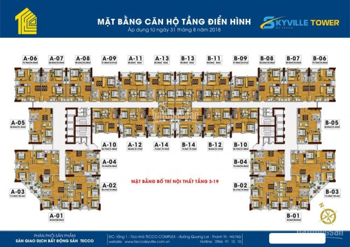 Bán trung tâm thương mại - trung tâm hành chính huyện Thanh Trì, giá mềm nhất phía nam Hà Nội