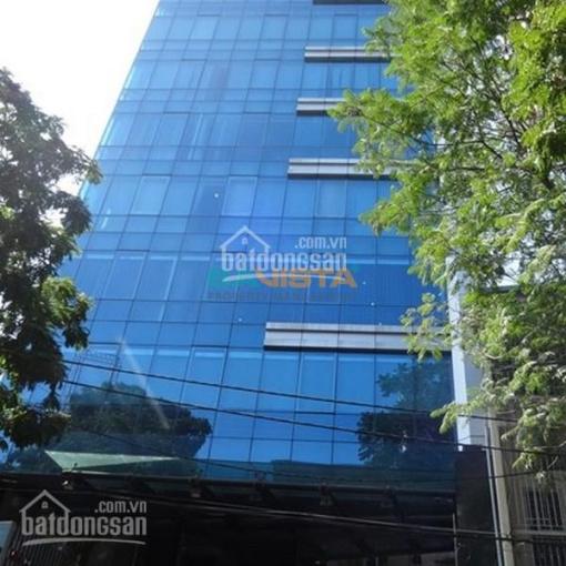Cho thuê văn phòng tòa nhà MT Lê Thị Hồng Gấm, Q.1, LH: Giang - 0949973986