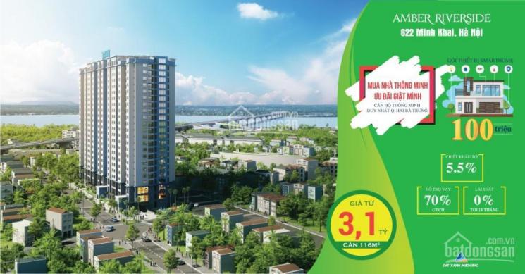 Bán căn hộ 3PN 106,4m2 chỉ 2,6 tỷ cách Times City 2p đi bộ hỗ trợ vay trả góp 0% L/S - 0961.8228.92
