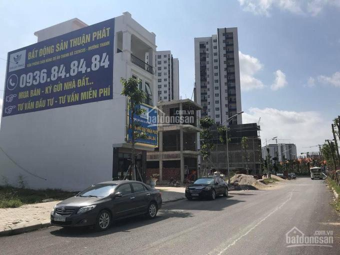 Bán đất nền liền kề - biệt thự Thanh Hà Cienco 5 hỗ trợ mua trả góp 0985360690
