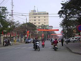 Bán đất đấu giá băng 1, vị trí đẹp nhất khu hành chính huyện Mê Linh, KD, văn phòng đỉnh cao