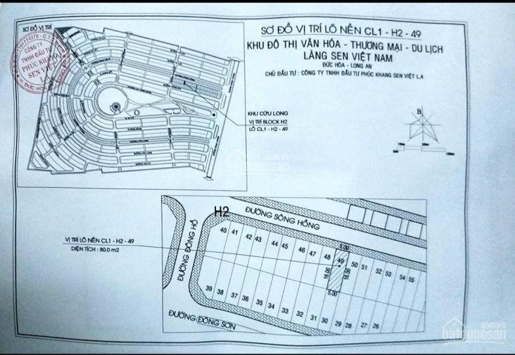 Chính chủ bán nền đất khu H thương mại đường 30m 2 làn độc lập, hạ tầng xanh hiện đại