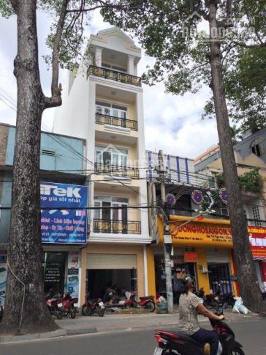 Bán nhà 2 mặt tiền Nguyễn Chí Thanh quận 5, DT: 6x22m, 4 lầu, HĐ120tr, giá 33 tỷ ảnh 0