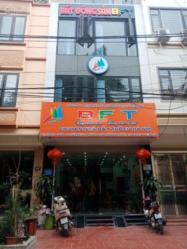 Công ty BĐS BFT mở bán 25 căn nhà thổ cư xây mới tại Dương Nội - Hà Đông - HN. Giá chỉ từ 1.5 tỷ