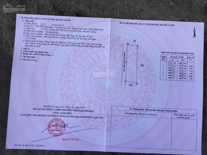 Nhà Bãi Giếng 2, Cam Hải Tây, Cam Lâm, Khánh Hòa ảnh 0