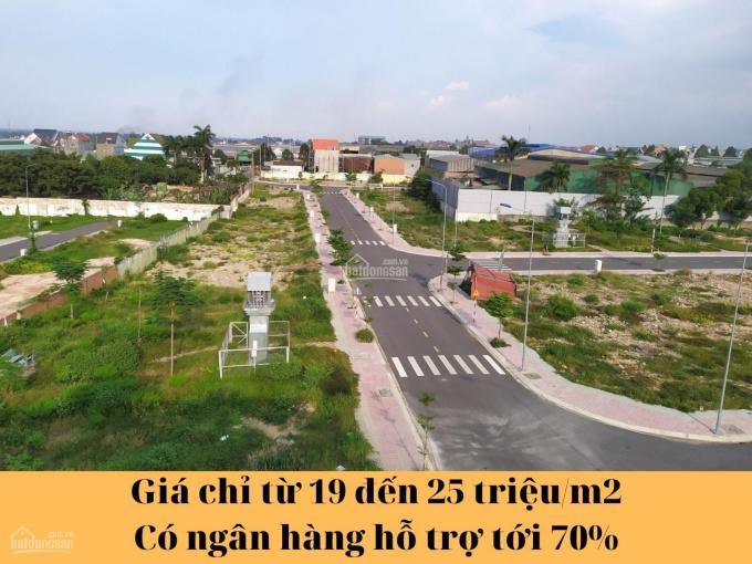 Bán đất đã có sổ hồng riêng tại vòng xoay An Phú - Thuận An Bình Dương, 68m2 ngân hàng hỗ trợ