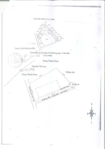 Bán nhà xưởng An Phú, Thuận An, Bình Dương. Cách DT743 chỉ 1km vòng xoay An Phú