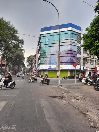 Bán nhà MT Hàm Nghi, P. Nguyễn Cư Trinh, Q1. DT 4x17,5m, 2 lầu giá 70 tỷ