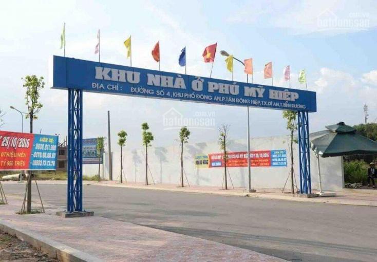 Cần bán lô đất trong khu dân cư Phú Mỹ Hiệp, trục đường N3, LH 0932 084 684