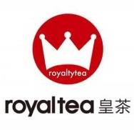 Royal Tea cần thuê nhà ở các quận trung tâm TP. HCM