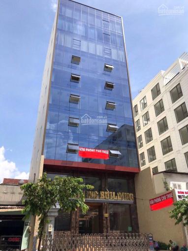 Bán tòa nhà văn phòng MT Trường Sơn, P. 2, Q Tân Bình, DT 8x17m hầm 7 lầu. Giá 39 tỷ, LH 0938807958