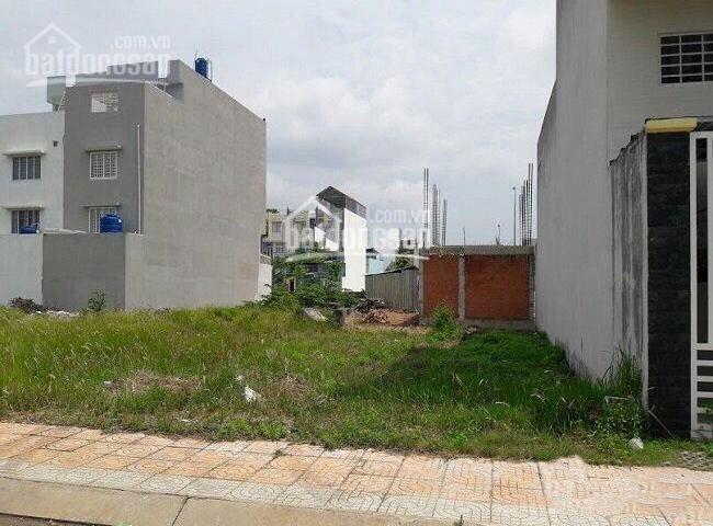 Tôi cần bán lô đất MT D5, phường 25, Bình Thạnh SHR, bao công chứng. LH: 0707447985