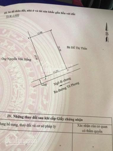 Chính chủ bán lô đất ngang 12m x 23.5m, tổng diện tích 282m2 tại Văn Đẩu - Kiến An