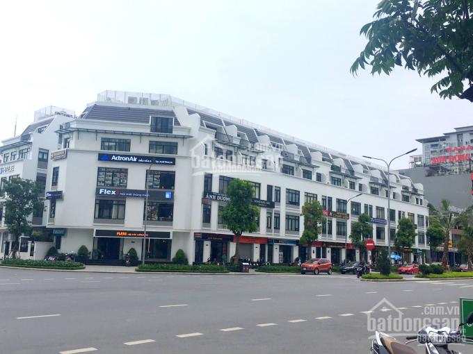 Bán lô góc phố Hàm Nghi Vinhome 210m2 5 tầng 20m giá 65 tỷ. Dòng tiền 150tr/tháng ảnh 0