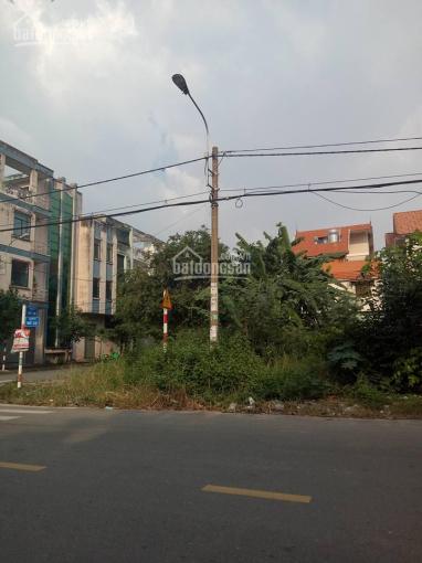 Bán đất góc 2MT đường số 32 lớn sát Aeon Mall Bình Tân, 10x25m, giá rẻ 31,5 tỷ, LH 0934156069 ảnh 0