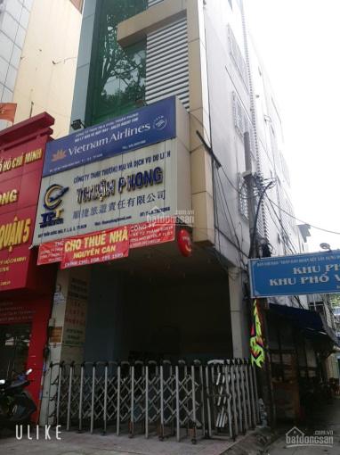 Cho thuê nhà phố mặt tiền Nguyễn Thị Minh Khai, Q1, 80 m2 (4m X 20m), giá: 40 triệu/th