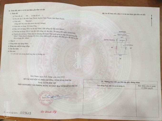 Chủ đi nước ngoài nên cần bán lại căn biệt thự mini tại Chơn Thành, Bình Phước