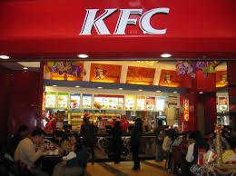 Cần thuê nhà 2MT các quận để mở chuỗi cửa hàng gà rán KFC
