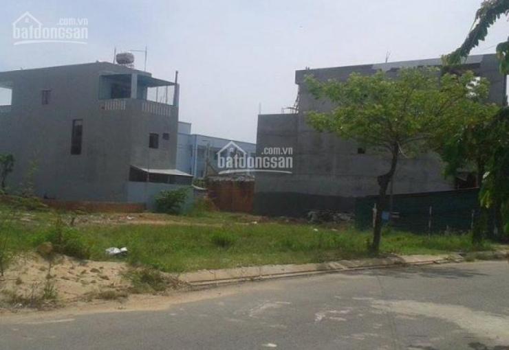 Thanh lý gấp lô đất đường Nguyễn Bình, Phú Xuân, Nhà Bè, SHR ngay UBND giá TT 1 tỷ 48 LH 0964573466 ảnh 0