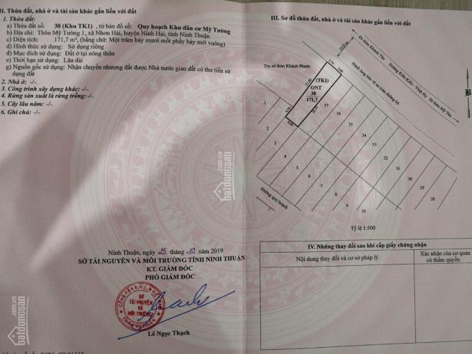 Chính chủ cần bán lô đất đất Thôn Mỹ Tường 1, xã Nhơn Hải, Huyện Ninh hải, tỉnh Ninh Thuận ảnh 0