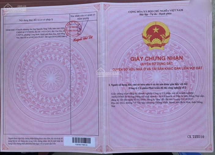 Chính chủ cần bán lại lô đất giá 16tr/m2, tại dự án D2D Lộc An - Long Thành, LH: 0986 817 448 ảnh 0