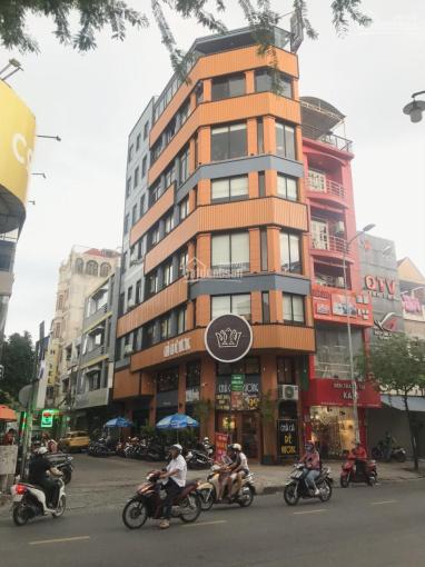 Bán gấp căn góc 2 mặt tiền đường lớn Nguyễn Trãi, Quận 5 DT 5,5x15m, 5 lầu. Giá 26.5 tỷ TL ảnh 0