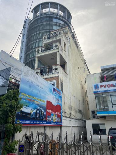 Hot! Nhà MT 191A, đường Điện Biên Phủ, phường 15, quận Bình Thạnh, giá 20 tỷ, trệt + 4 lầu + ST ảnh 0